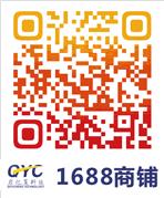 微信图片_20201119092840