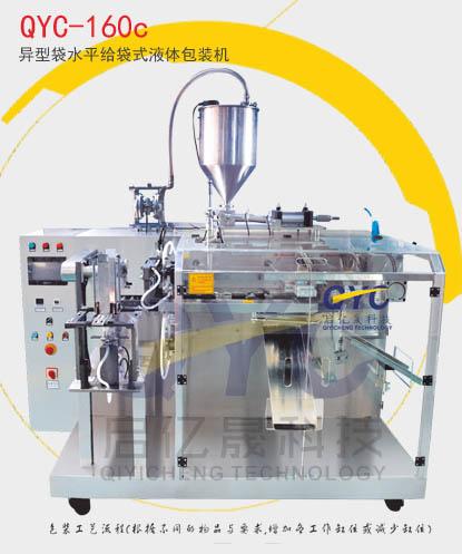 QYC-160c 异型袋水平给袋式液体包装机